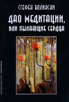 http://www.koob.ru/foto/book/10541.jpg