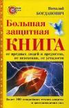 http://www.koob.ru/foto/book/10873.jpg