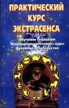 http://www.koob.ru/foto/book/11113.jpg