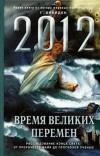 http://www.koob.ru/foto/book/11295.jpg