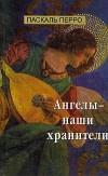 http://www.koob.ru/foto/book/11473.jpg
