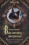 http://www.koob.ru/foto/book/11538.jpg