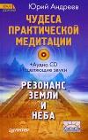 http://www.koob.ru/foto/book/11893.jpg