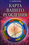 http://www.koob.ru/foto/book/12099.jpg