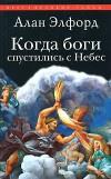 http://www.koob.ru/foto/book/12611.jpg