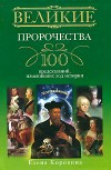 http://www.koob.ru/foto/book/13002.jpg