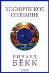 http://www.koob.ru/foto/book/13381.jpg