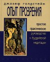 http://www.koob.ru/foto/book/13565.jpg