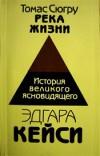 http://www.koob.ru/foto/book/13620.jpg