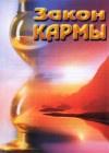 http://www.koob.ru/foto/book/13772.jpg