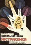 http://www.koob.ru/foto/book/13863.jpg