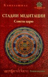 http://www.koob.ru/foto/book/14990.jpg