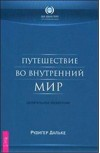 http://www.koob.ru/foto/book/15538.jpg