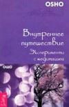 http://www.koob.ru/foto/book/15710.jpg