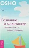 http://www.koob.ru/foto/book/15867.jpg