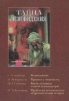 http://www.koob.ru/foto/book/15930.jpg