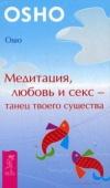 http://www.koob.ru/foto/book/16722.jpg