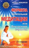 http://www.koob.ru/foto/book/1717.jpg