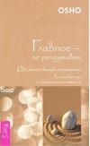 http://www.koob.ru/foto/book/17613.jpg