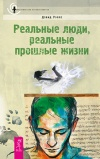 http://www.koob.ru/foto/book/17730.jpg