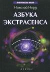http://www.koob.ru/foto/book/17805.jpg