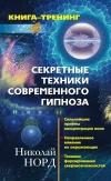 http://www.koob.ru/foto/book/17947.jpg