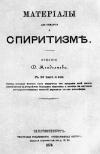 http://www.koob.ru/foto/book/18384.jpg