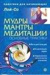 http://www.koob.ru/foto/book/18408.jpg