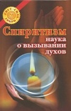 http://www.koob.ru/foto/book/18479.jpg