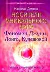 http://www.koob.ru/foto/book/18728.jpg