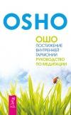 http://www.koob.ru/foto/book/21715.jpg