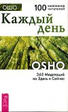 http://www.koob.ru/foto/book/2224.jpg