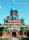 http://www.koob.ru/foto/book/22439.jpg