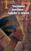 http://www.koob.ru/foto/book/2264.jpg