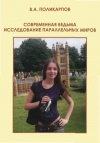 http://www.koob.ru/foto/book/22773.jpg