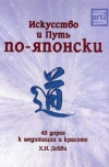 http://www.koob.ru/foto/book/25254.jpg