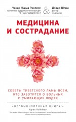 http://www.koob.ru/foto/book/26268.jpg