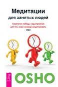 http://www.koob.ru/foto/book/26473.jpg