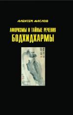 http://www.koob.ru/foto/book/26797.jpg