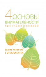 http://www.koob.ru/foto/book/29436.jpg