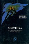http://www.koob.ru/foto/book/2981.jpg