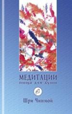 http://www.koob.ru/foto/book/30174.jpg