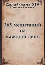 http://www.koob.ru/foto/book/30285.jpg