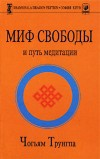 http://www.koob.ru/foto/book/3277.jpg