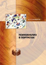 https://www.koob.ru/foto/book/33931.jpg