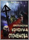 http://www.koob.ru/foto/book/3457.jpg