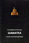 http://www.koob.ru/foto/book/428.jpg