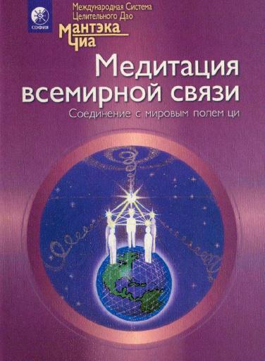 http://www.koob.ru/foto/book/4428.jpg