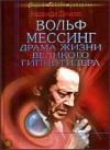 http://www.koob.ru/foto/book/6241.jpg
