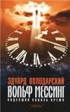 http://www.koob.ru/foto/book/6242.jpg